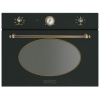 Микроволновая печь Smeg SF4800MAO, черная, купить за 82 310руб.