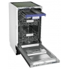 Посудомоечная машина Flavia BI 45 Kamaya S (встраиваемая), купить за 39 280руб.