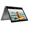 Ноутбук DELL Inspiron 5378 , купить за 43 485руб.