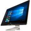 Моноблок Asus Zen ZN220IC , купить за 63 930руб.