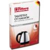 Filtero Таблетки 604 (от накипи), купить за 605руб.