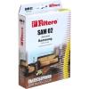 Фильтр для пылесоса Filtero SAM02 Эконом, комплект пылесборников, купить за 595руб.