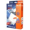 Фильтр для пылесоса Vesta UN01S, комплект пылесборников, купить за 600руб.