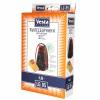 Фильтр для пылесоса Vesta LG05, комплект пылесборников, купить за 585руб.