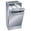 Посудомоечная машина Kaiser S 45 U 71 XL (встраиваемая), купить за 38 930руб.