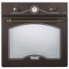 Духовой шкаф Delonghi PGGB 4 (медь), купить за 41 170руб.