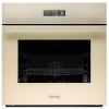 Духовой шкаф Korting OKB 9102 CSGB Pro, бежевый, купить за 46 990руб.