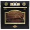 Духовой шкаф Kaiser EG 6345 EM, черный, купить за 50 620руб.