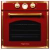 Духовой шкаф Kuppersberg RC 699 BOR, красный, купить за 55 610руб.
