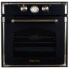 Духовой шкаф Kuppersberg RC 699 ANX, черный, купить за 57 210руб.