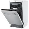 Посудомоечная машина Delonghi DDW06S Brilliant (встраиваемая), купить за 37 340руб.