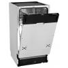 Посудомоечная машина Delonghi DDW06S Amethyst (встраиваемая), купить за 26 770руб.