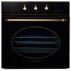 Духовой шкаф Kuppersberg SGG 663 B, черный, купить за 28 930руб.