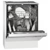 Посудомоечная машина Bomann GSPE 773.1, серебристая, купить за 31 285руб.