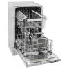 Посудомоечная машина Kuppersberg GSA 489 (встраиваемая), купить за 25 350руб.