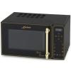 Микроволновая печь Kaiser M 2500 BE, черная, купить за 24 565руб.