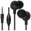 Гарнитура для телефона Defender Pulse-429, черная, купить за 320руб.