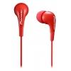 Pioneer SE-CL502, красные, купить за 1 300руб.