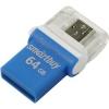 SmartBuy POKO 64GB, голубая, купить за 2 040руб.