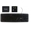 Клавиатуру Gembird KB-8320U-Ru_Lat-BL USB, черная, купить за 700руб.