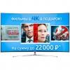 Телевизор Samsung UE49KS9000U, Серебристый, купить за 82 220руб.