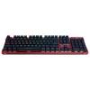 Red Square Redeemer RGB (RSQ-20004) красная, купить за 5 395руб.