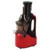 Соковыжималка Oursson JM7002/RD, красная, купить за 12 985руб.