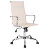 Компьютерное кресло College H-966F-1, бежевое, купить за 10 270руб.