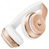 Beats Solo3 Wireless, золотистая, купить за 20 940руб.