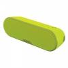 Портативная акустика Sony SRS-XB2, желтая, купить за 5 730руб.