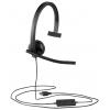 Гарнитуру для пк Logitech USB Headset Mono H570e, черная, купить за 4140руб.