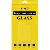 Защитное стекло для смартфона Aiwo для Samsung S7 Full Screen 2.5D, 0.33 mm, белое, купить за 665руб.