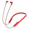 Sony MDR-XB70BT/RZ, красная, купить за 4 470руб.