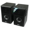 Компьютерная акустика Dialog AB-43B, черная, купить за 2 940руб.