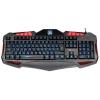 Клавиатура Qumo Dragon War Axe, черная, купить за 1 485руб.