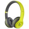 Beats Solo2 Wireless, желтые, купить за 21 780руб.