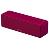 Портативная акустика Sony SRS-HG1/PM, розовая, купить за 13 685руб.