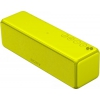 Портативная акустика Sony SRS-HG1/YM, желтая, купить за 17 380руб.