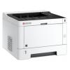 Лазерный цветной принтер Kyocera P2040DN, купить за 12 000руб.