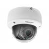 IP-камера видеонаблюдения Hikvision DS-2CD4185F-IZ, купить за 69 675руб.
