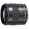 Объектив Canon EF-M STM 18-55мм f/3.5-5.6 (стандартный Zoom), купить за 14 655руб.