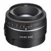 Объектив Sony 85mm f/2.8 SAM (SAL-85F28, стандартный), купить за 13 360руб.