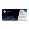 Картридж для принтера HP CE272A ,  жёлтый, купить за 26 980руб.