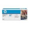 Картридж для принтера HP CE741A №307A голубой, купить за 25 110руб.