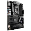 Материнская плата ASUS ROG Strix Z270H Gaming (ATX, LGA1151, Intel Z270, 4xDDR4), купить за 11 550руб.