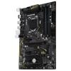 Материнскую плату Gigabyte GA-Z270P-D3 (Soc-1151, DDR4 DIMM,  ATX, USB 3.0), купить за 7770руб.