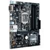 Материнскую плату Asus Prime B250M-A (LGA1151, Intel B250, 4xDDR4, mATX), купить за 4820руб.