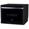 Посудомоечная машина Korting KDF 2095 N, купить за 18 980руб.