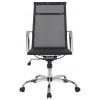 Компьютерное кресло College H-966F-1, черное, купить за 10 175руб.