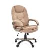 Товар Офисное кресло Chairman 668 экопремиум 0009 бежевое, купить за 7 770руб.